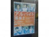 西濃運輸 カンガルービジネスセンター 神田鍛冶町店