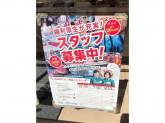 セブン-イレブン 福生駅前東口店