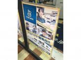 TSUTAYA 武蔵小山店