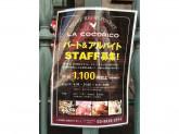 LA COCORICO(ラ ココリコ) 上野本店