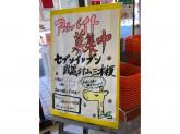 セブン-イレブン 武蔵村山三本榎店