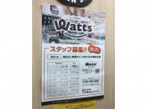 Watts with(ワッツウィズ) 鴻池イオン店