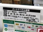 ジャパン 大東店