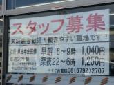 セブン-イレブン 大阪加美正覚寺店