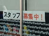 ファミリーマート 一宮明地店