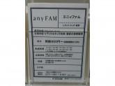 anyFAM(エニィファム) 草津エイスクエア店