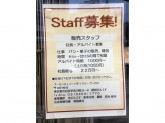 Brasserie VIRON(ブラッスリー・ヴィロン) 渋谷店