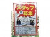 ファミリーマート 渋谷NHK前店