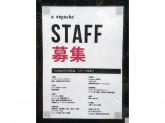 a.depeche(アデペシュ) 草津店