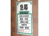 大衆酒場かどや 梅田