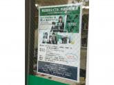 エイブル 鶴橋店