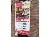 ガスト 滝川店
