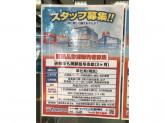 ヤマダ電機 テックランド札幌月寒店