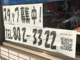 ローソン 札幌大谷地西五丁目店