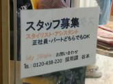 My j Style(マイ スタイル) 学園都市店