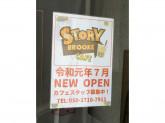 STORY BROOKE CAFE(ストーリーブルックカフェ)