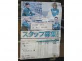 セブン-イレブン 大阪御崎6丁目店