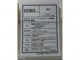 ZERO 草津エイスクエア店