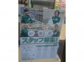 セブン-イレブン 高田馬場1丁目店
