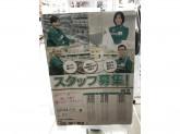 セブン-イレブン 福岡福重5丁目店