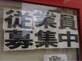 まいばすけっと 北品川駅東店
