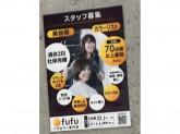 ヘアカラー専門店 fufu(フフ) 三鷹店