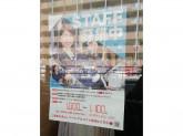 洋服の青山 神戸東灘店