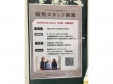 アプレレクール ららぽーと磐田店