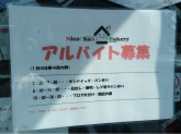 NicoChan Bakery(ニコチャンベーカリー)