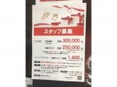 GINZA Happiness(ハピネス) 磐田店