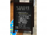 SILVER BOX(シルバーボックス) イオンモール千葉ニュータウン店