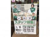 セブン-イレブン 福岡金武店