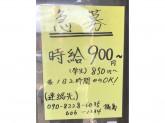大地のうどん 福岡東店