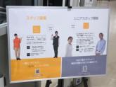 PC DEPOT スマートライフ 東府中店