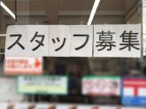 セブン-イレブン 川崎中原店