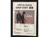 AZUL BY MOUSSY(アズール バイ マウジー) ららぽーと磐田店