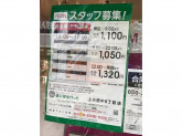 まいばすけっと 上小田中6丁目店