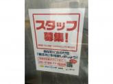 ポニークリーニング ベルク江戸川臨海店