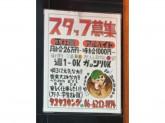 タコタコキング 三休橋店