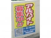 ENEOS エム・シー・オイル(株) 早稲田SS