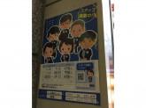 ローソン S OSL 心斎橋駅北二号店