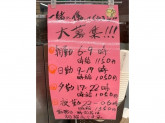 セブン-イレブン 吉祥寺レンガ館店