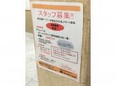 梅田酒場H 大阪駅前第3ビル店