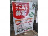 セブン-イレブン さいたま上木崎2丁目店