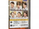 ドトールコーヒーショップ JR神戸店