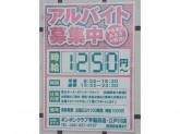 ボンボンクラブ 江戸川店