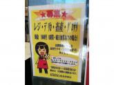 KOHYO(コーヨー) 阪急曽根店