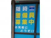 (株)アドバンス・ジャパン
