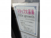 ZiZe growth(ジィーゼグロウス) 岡崎店
