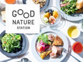 GOOD NATURE STATION 内レストラン・カフェ